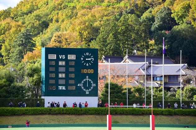 ラグビー京都決勝-1523.jpg