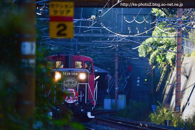 嵯峨嵐山-0634.jpg